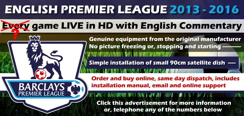 English Football Cyprus